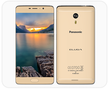 Panasonic Mobile Service Center
